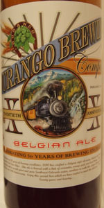 20th Anniversary Belgian Ale