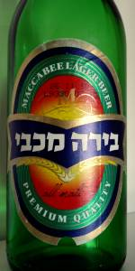 Maccabee Lager Beer