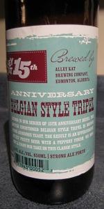 15th Anniversary Belgian Style Tripel