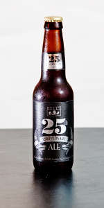 Bell's 25th Anniversary Ale