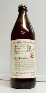 R&D Bourbon Barrel Kriek