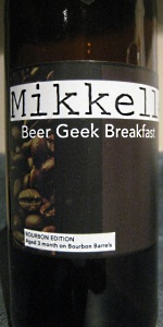 Beer Geek Breakfast - Bourbon Edition