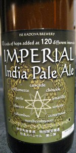 Ise Kaydoya Imperial India Pale Ale