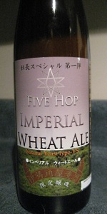 Five Hop Imperial Wheat Ale