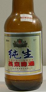 Yanjing Style Draft