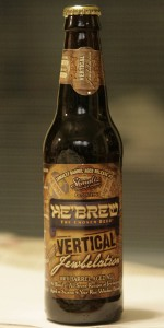 He'Brew Jewbelation Vertical (Rye Whiskey Barrel Aged Blend)