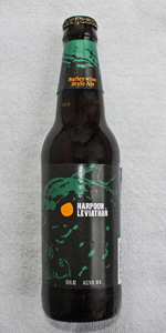 Harpoon Leviathan - Barleywine Style Ale