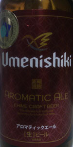 Aromatic Ale