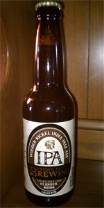 Wooden Nickel India Pale Ale