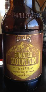 Sumatra Mountain Brown