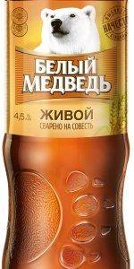 Beliy Medved Zhivoye