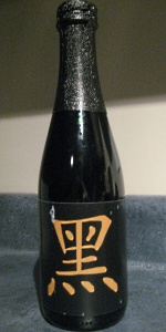 Black (黑) Cognac Edition