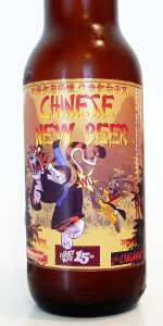 Sherbrooke Chinese New Beer