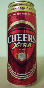 Cheers X-tra Beer
