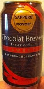 Chocolat Brewery: Sweet