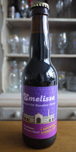 Emelisse Imperial Russian Stout - Bowmore Barrel