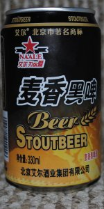 Naale Stoutbeer