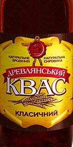 Drevlyansky Kvass