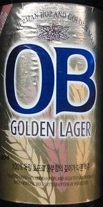 OB Golden Lager