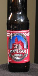 Penn 25th Anniversary Imperial Pilsner
