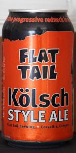Flat Tail Tailgater