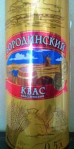 Borodinskiy Kvas