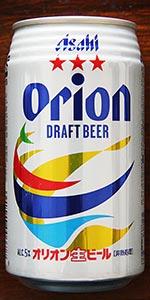 Asahi Orion