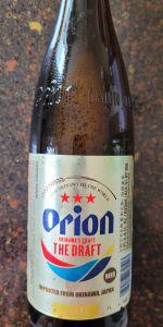 Orion Premium Draft Beer