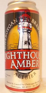 Lighthouse Amber