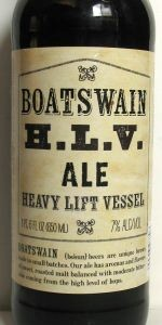 Boatswain H.L.V. Ale (Heavy Lift Vessel)