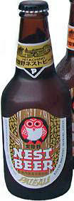Hitachino Nest Pale Ale