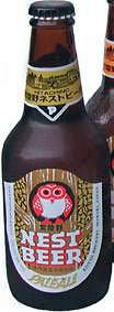 Hitachino Nest Pale Ale