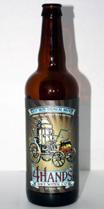 Cast Iron Oatmeal Brown