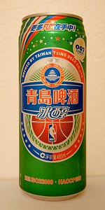 Tsingtao Beer - Icy Smooth