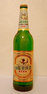 Taiwan Long Chuan Beer