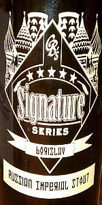 CB's Borislav (Signature Series)