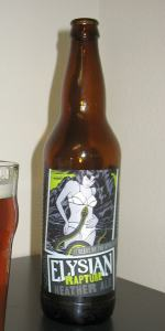 Rapture Heather Ale