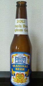 Minoh 2012 Belgium Gold