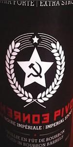 Chernoe Pivo