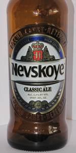 Nevskoye Classic Ale