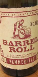 Barrel Roll No. 4 Hammerhead