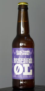 Høkerens Jubilæums Øl