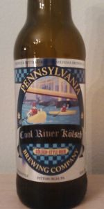 Cool River Kölsch