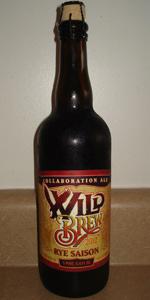 Wild Brew 2012