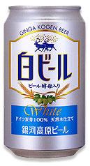 Ginga Kogen White Beer