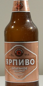 Yarpivo Premium (Elitnoye)