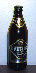 Yarpivo Strong (Krepkoye)