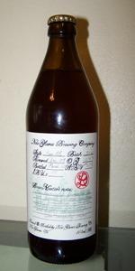 R&D Sour Ale
