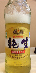 Yanjing Pure Draft Ice Beer