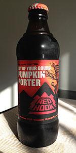 Brewery Backyard Series: Pumpkin Porter
